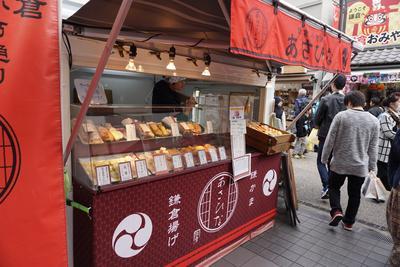 Jalan-jalan ke Jepang, Jangan Lupa Cicipi Street Food yang Enak Ini!