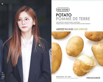 Jiu 'Dreamcatcher' : Potato Sheet Mask