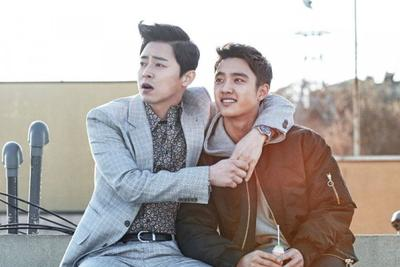 My Annoying Brother (Hyung)