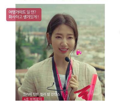 Park Shin Hye - Mamonde Creamy Tint Color Balm Intense