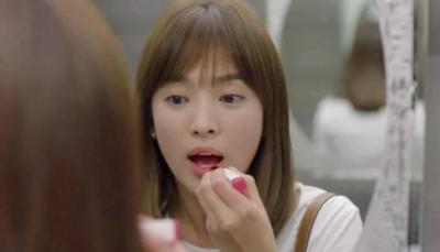 Song Hye Kyo - Laneige Two Tone Lip Bar