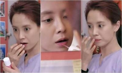 Song Ji Hyo - Benefit Lollitint