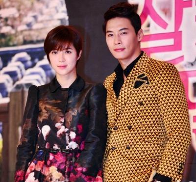 Jung Eun Woo & Park Han Byul