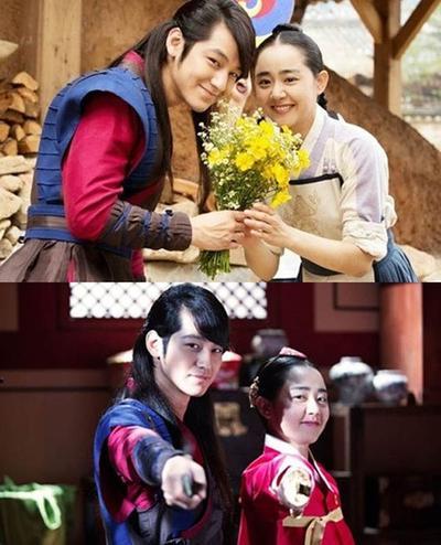 Kim Bum & Moon Geun Young