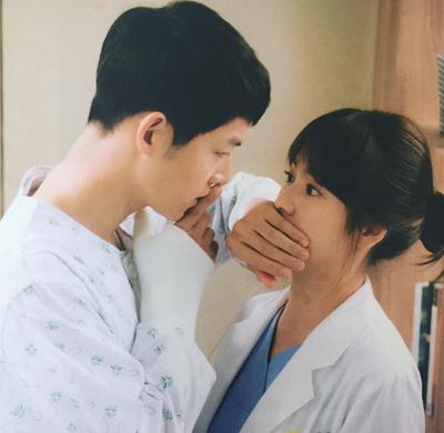 4 Juli 2017 : SongSong Couple Resmi Bertunangan