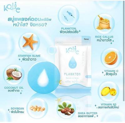 Kojic Plankton Soap
