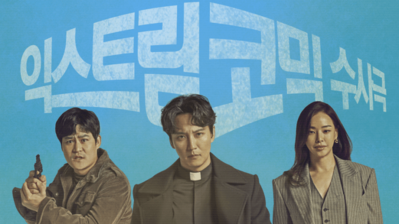 The Fiery Priest — 16.1% (Jumat-Sabtu SBS drama)