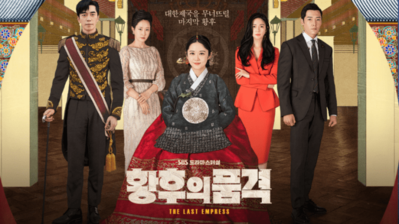 The Last Empress — 13.7% (Rabu -Kamis SBS drama)