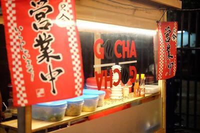 Doyan Makanan Jepang? Rasakan Kenikmatannya di 5 Warung Tenda Jepang Murah Meriah Ini