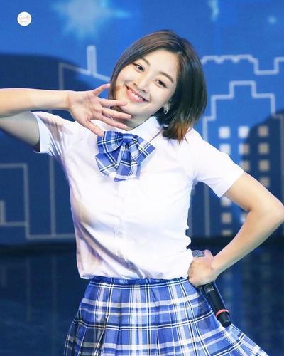Uniform Ala Korea