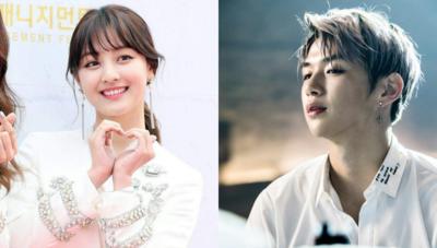 Fakta Menarik Jihyo 'TWICE', si Cantik Penakluk Hati Kang Daniel