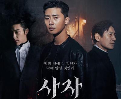 Sinopsis The Divine Fury, Film Terbaru Park Seo Joon dalam Melawan Iblis