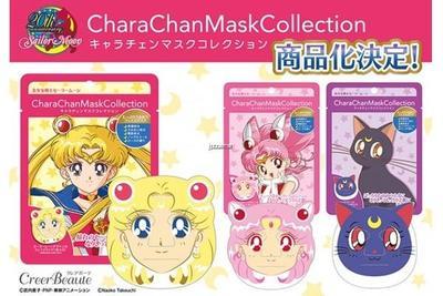 Chara Chan Mask Collection Sailor Moon Sheet Mask