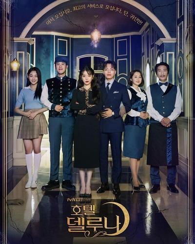Lee Do Hyun, Cinta Pertama IU di 'Hotel Del Luna' yang Mencuri Perhatian