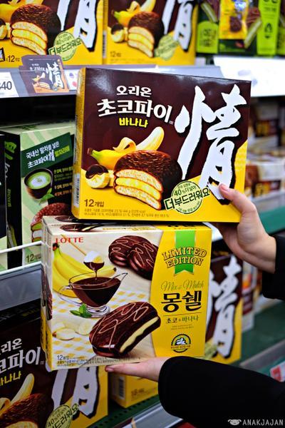 3.  Banana Choco Pie