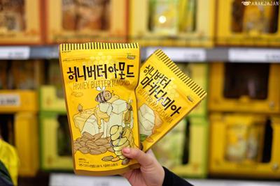 6.  Tom's Farm Honey Butter Almond