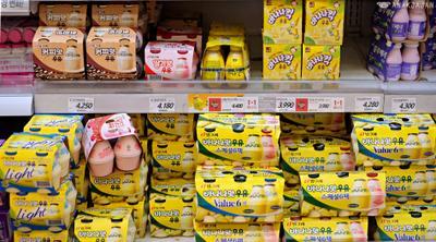 7.  Binggrae Banana Milk