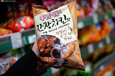 8.  Haitai Shindangdong Soy Sauce Chicken Toppoki Snack