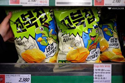 9.   Orion Turtle Chip- Corn Soup Flavor