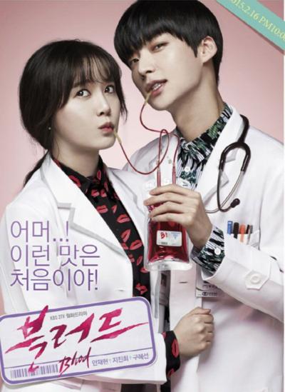 Gugat Cerai Goo Hye Sun, Ahn Jae Hyun Dicopot dari Bintang Iklan Kosmetik