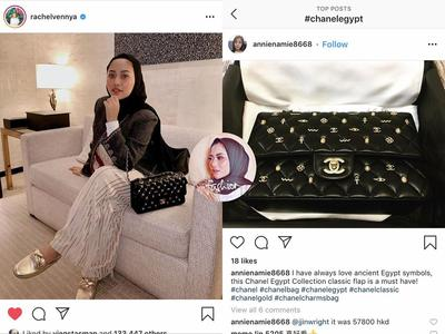 ChanelEgypt Charms Medium Flap Bag