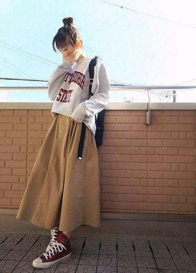 Korean Oversized Look Style